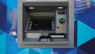Bank of Beirut Oman ATMs