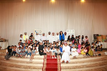 "Bank of Beirut employees participate in the orphans event ""Farhat Yateem"""