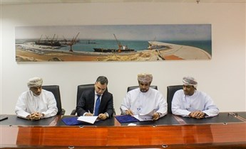 SEZAD & BoB Oman Sign an MOU