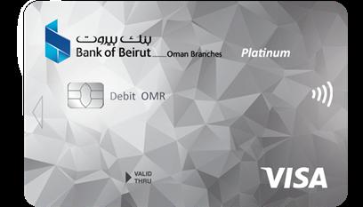 Oman Visa Platinum Debit